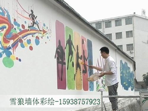 郑州学校彩绘公司