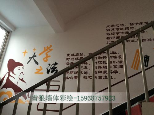 墙体彩绘设计