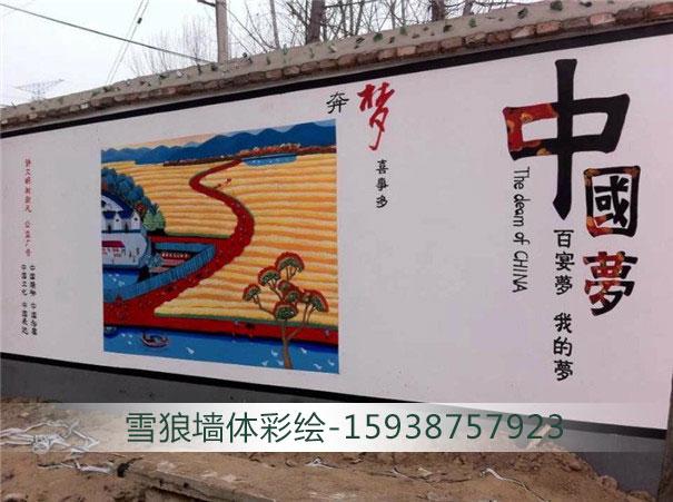 文化墙彩绘公司