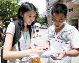 贵州市场调查