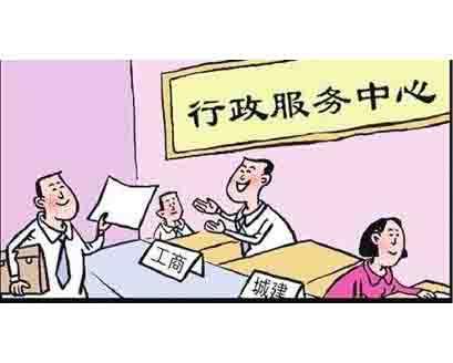 贵州政风行风评议