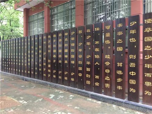 木質背景文化牆製作
