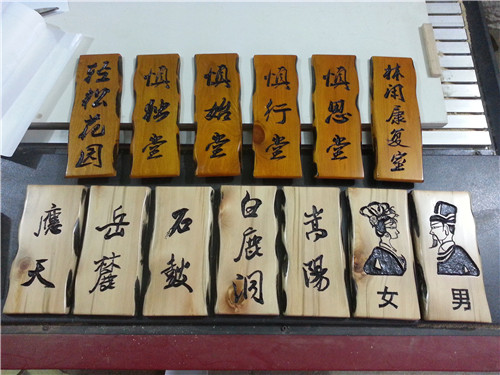 木质标志牌制作