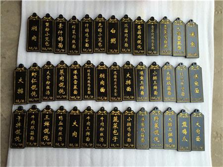 木質標識牌製作
