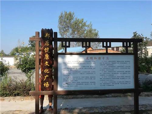 武漢防腐木標牌製作