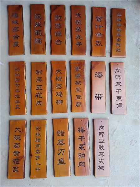 武漢木質標識標牌