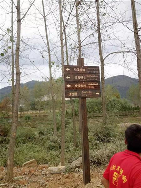 武漢防腐木廣告牌