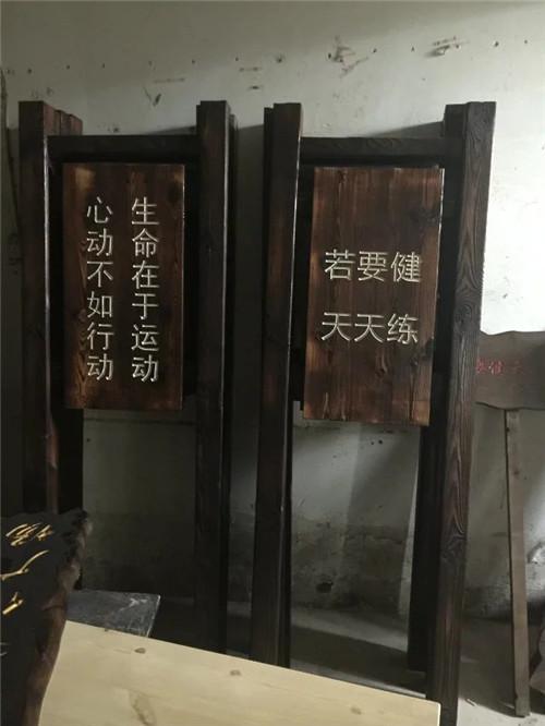 武漢戶外防腐木宣傳欄製作