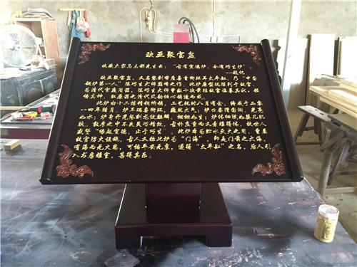 武漢景區導視牌製作