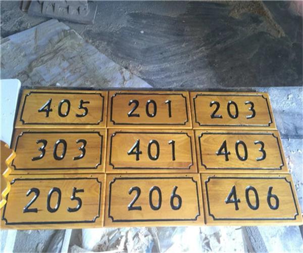 木质标识标牌制作
