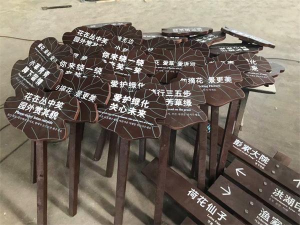 武漢防腐木標識