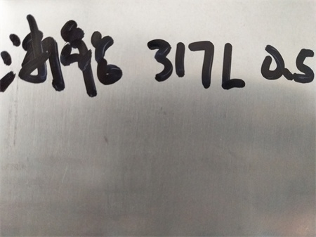 317L不锈钢带