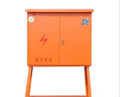 贵州施工配电柜
