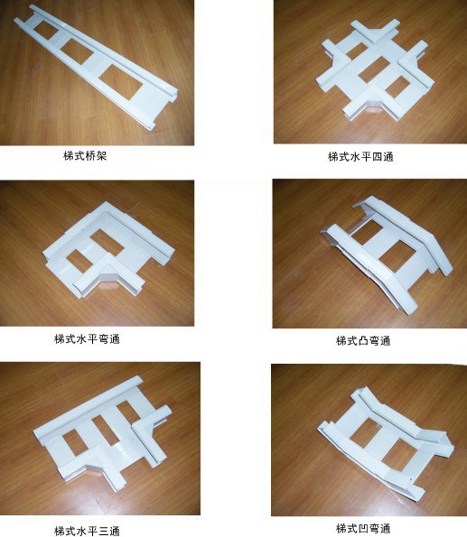 貴陽合金塑料橋架