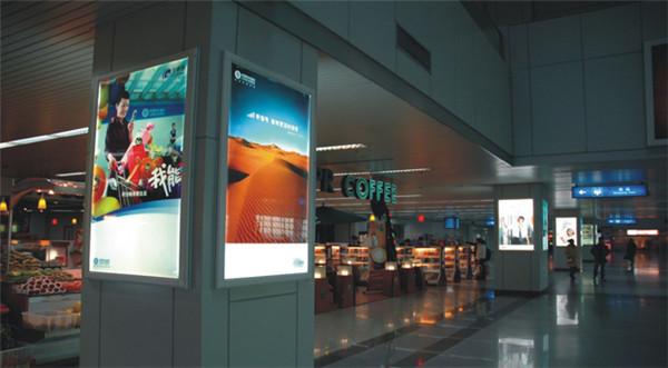 四川网络媒体广告公司
