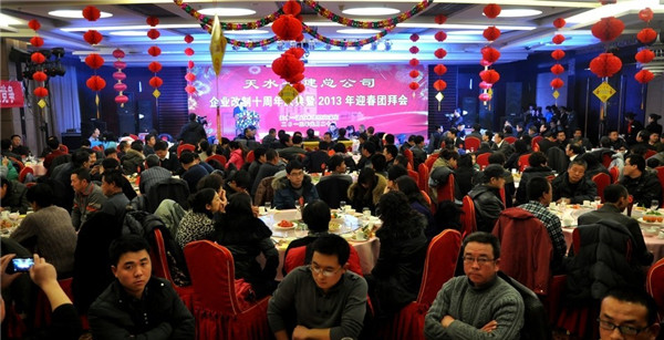 四川周年庆典