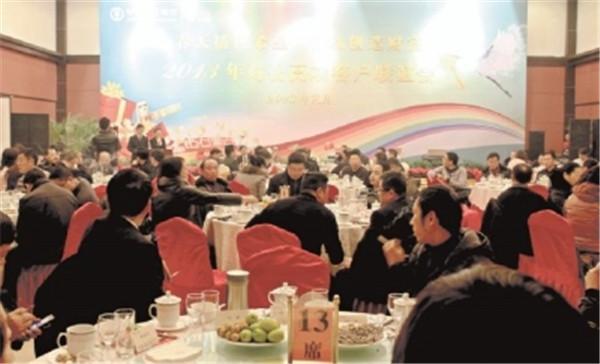 四川组织联谊会