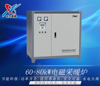 60/80kw变频电磁锅炉