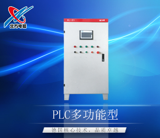 PLC多功能型电磁加热器