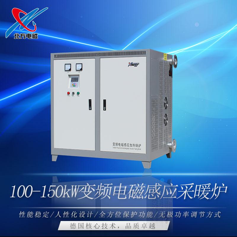 100/150kw��棰��电�������