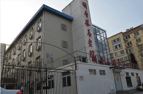 天津养老院