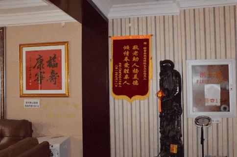 天津敬老院排名