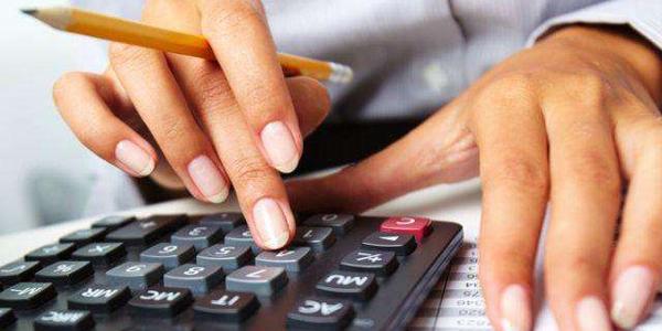 代理记账管理办法