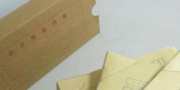【新闻】襄阳公司注册八大注意事项 襄阳代理记账告诉你物业资质许可证办理流程