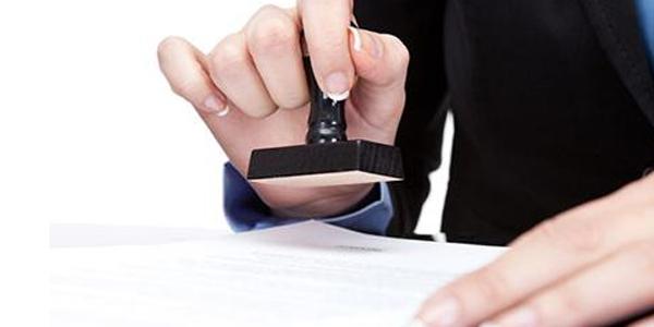 工商注册(企业变更)