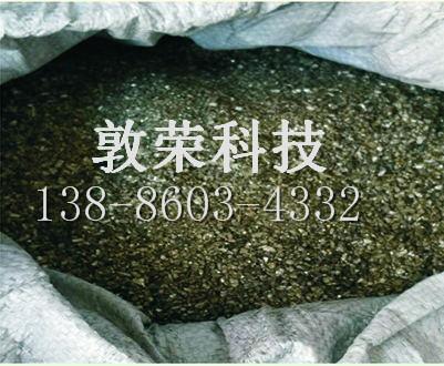 nfj金属骨料