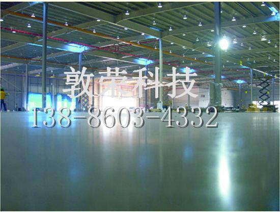 防静电工业地坪