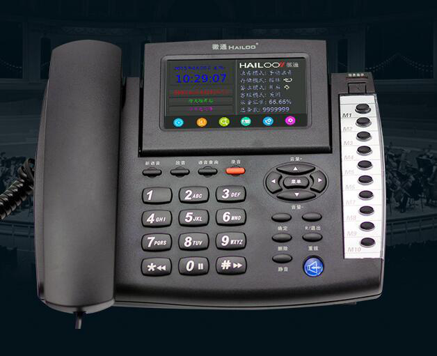 成都电话录音系统