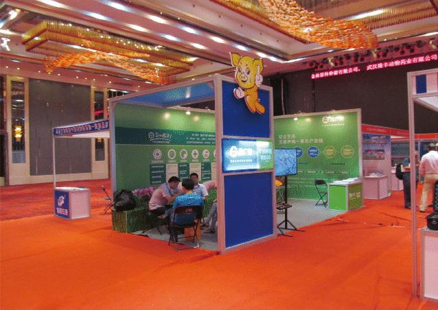 郑州展位展示搭建公司