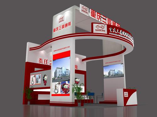 郑州展览设计