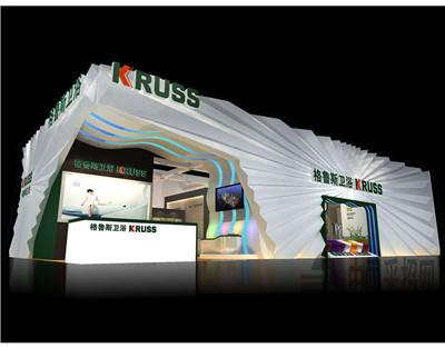 展厅设计搭建公司