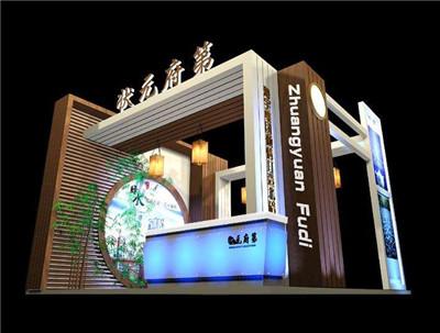 河南展览公司