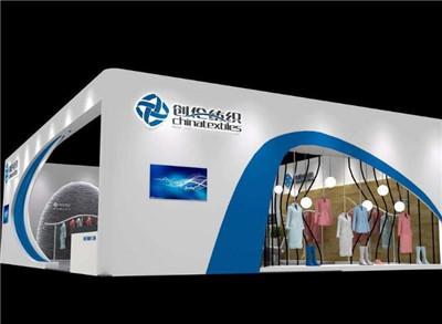 河南展台设计公司