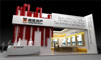 郑州展示设计公司