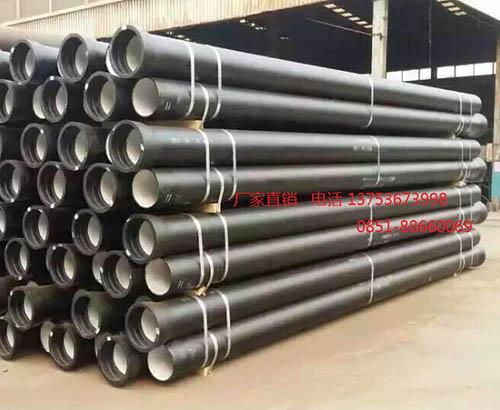 贵阳柔性铸铁排水管