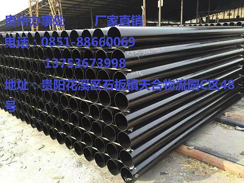 贵州球墨铸铁管安装