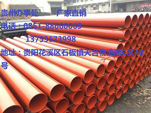 贵州柔性铸管