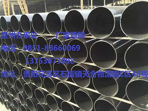 贵州铸铁排水管