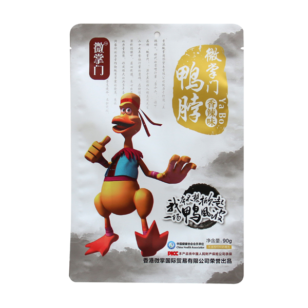 山东食品包装袋品牌有哪些威得调味料吸嘴袋厂家