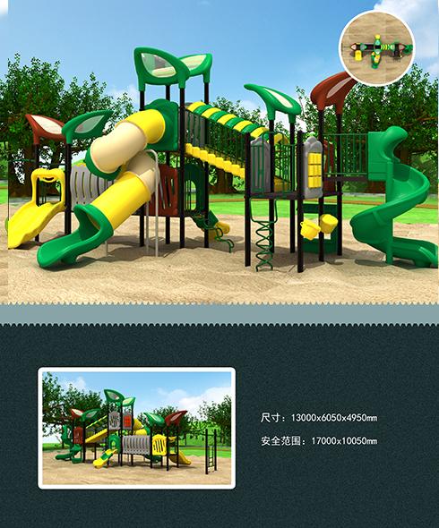 重庆塑料大型滑梯