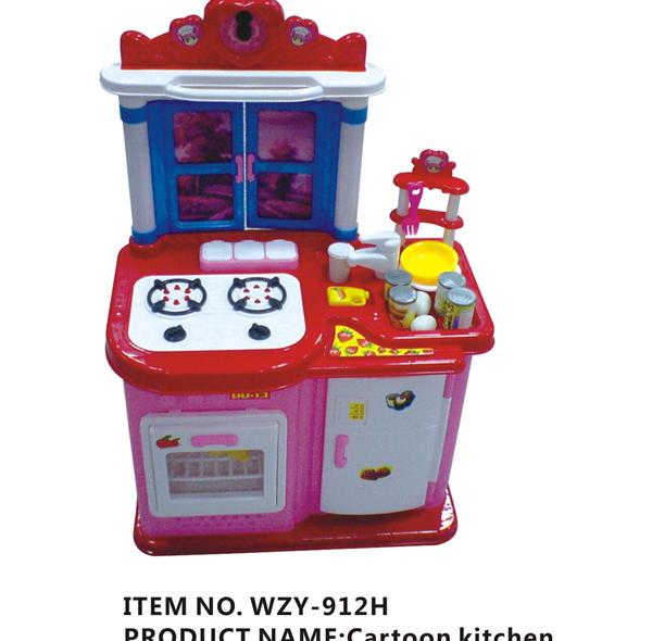 儿童卡通厨房
