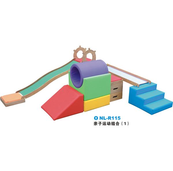 木制组合玩具