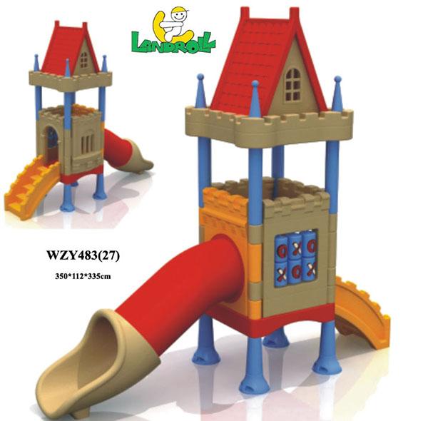 小孩子玩的大型玩具