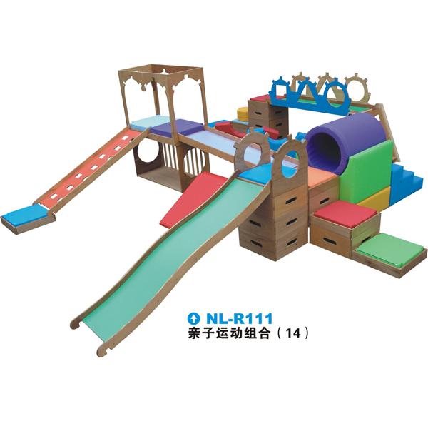 儿童木制滑梯