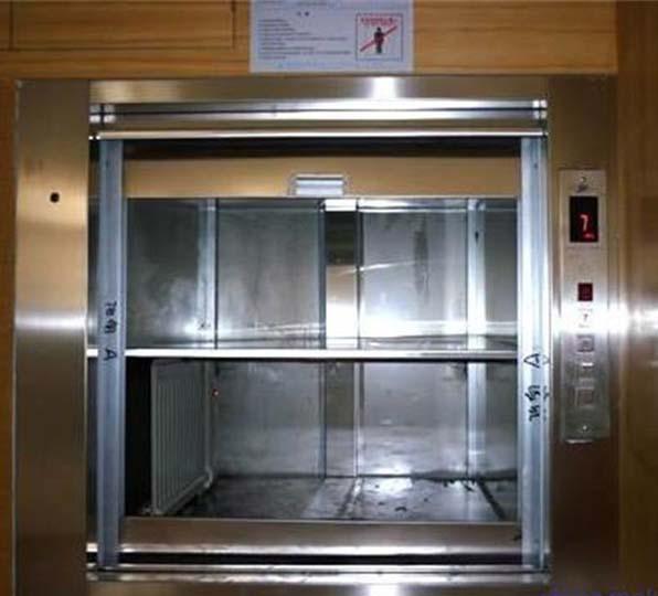 贵州食品电梯