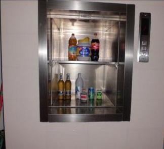 贵阳食品电梯